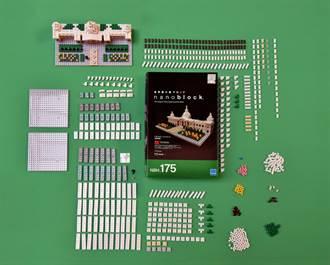 自己蓋博物館 奇美博物館再推世界最小微型積木