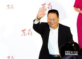 亞太電信案遭判賠2億元 王令麟將提上訴