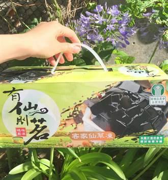 楊梅農會推客家仙草凍禮盒搶攻伴手禮商機