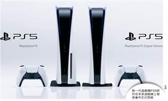 新一代PS5拉貨潮 台廠供應鏈大進補