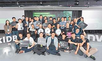 HackIDB新創競賽 得主出爐
