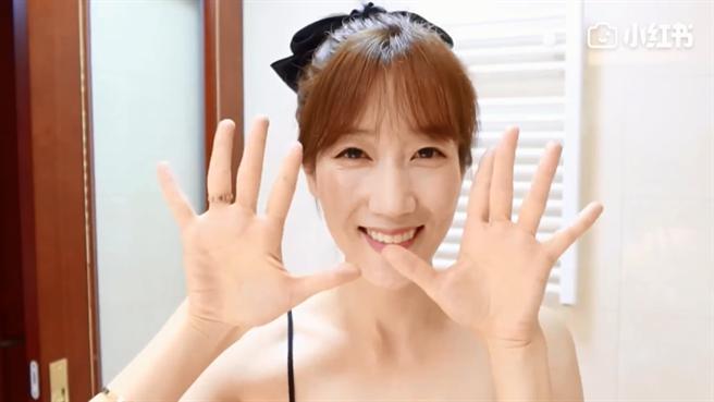 韓國部落客有麗YOULI常在小紅書上分享美容秘訣,擁有超過53萬粉絲。(圖/小紅書@有麗YOULI)