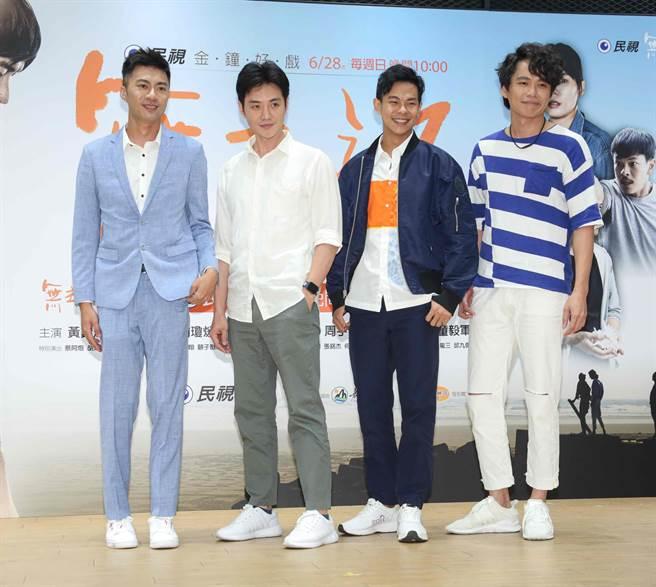 民视金钟剧《无主之子》23日举行首映会,左起为余思达、方大纬、孙绽、黄镫辉。(吴松翰摄)