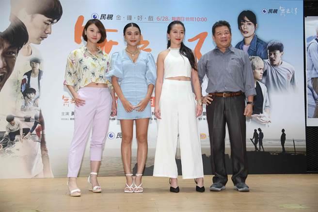 民视金钟剧《无主之子》23日举行首映会,左起为顏子歆、郭雅茹、李相林、蔡阿炮。(吴松翰摄)