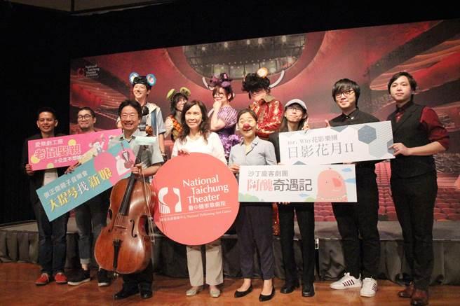 台中國家歌劇院暑假將推出4檔親子共賞節目。(陳淑芬攝)