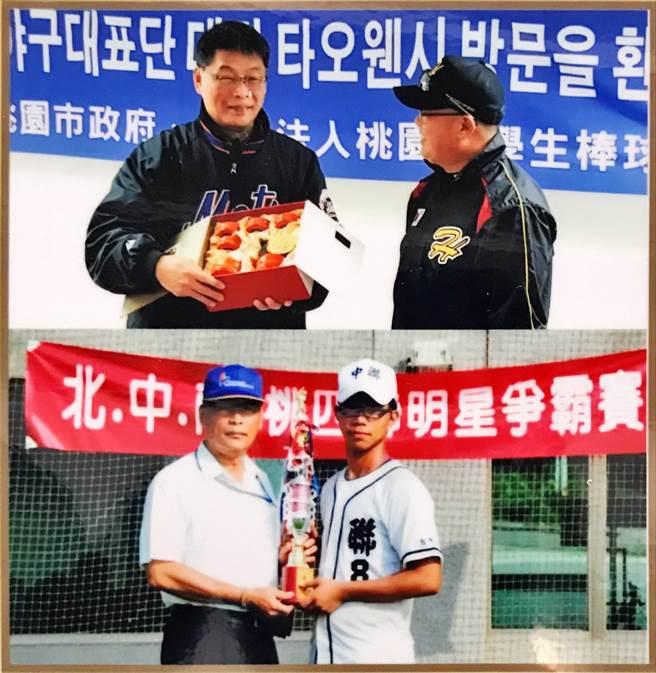 趙平南擔任桃園縣體育處長,完成縣市升格的重要工作。(家屬提供)