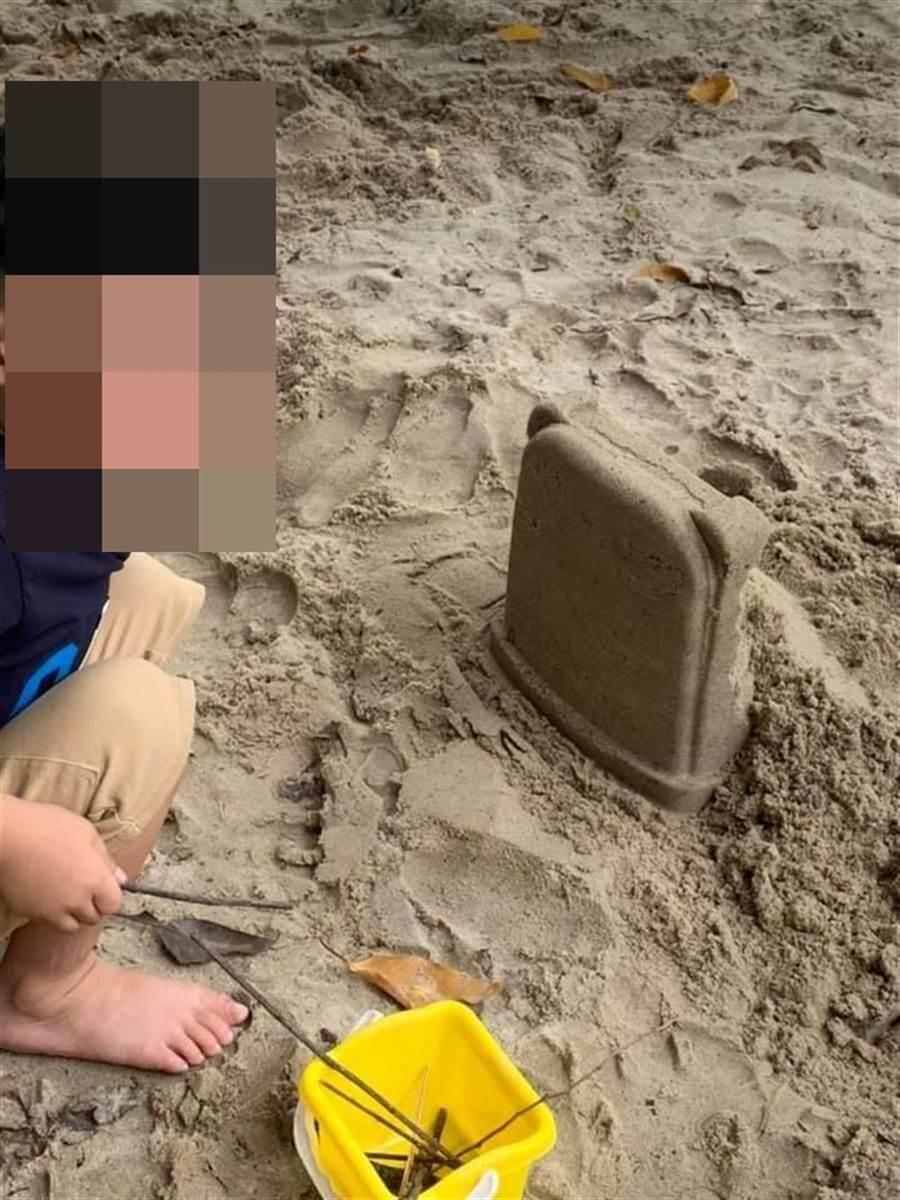 兒子心血來潮想孝順爸爸,自告奮勇向爸爸說要堆一座城堡送他,待網友爸爸從海邊游完泳回來時,卻看見兒子的成品竟是座墓碑。(翻攝爆料公社)