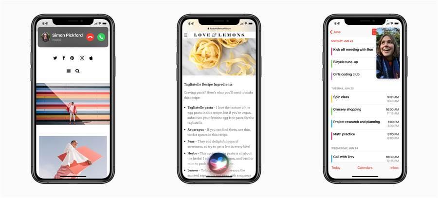 iOS 14 讓使用者接聽電話、詢問 Siri 問題及觀賞影片,同時進行多工處理。(摘自蘋果官網)