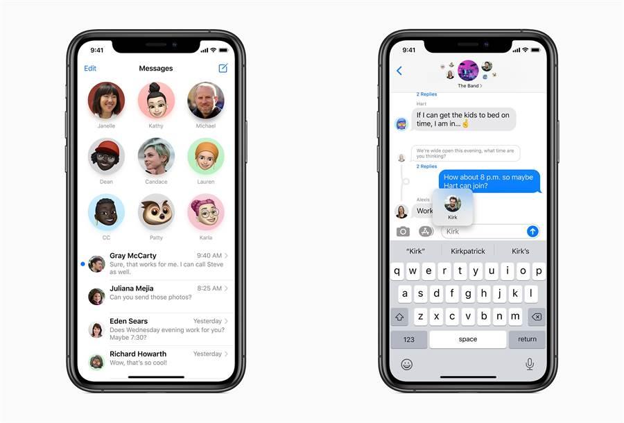 喜愛的對話可以釘選在「訊息」清單的最上方,最新訊息、點按回應及打字顯示器都位在大頭針的正上方。「訊息」可讓使用者直接回覆訊息,並掌握所有後續回覆。(摘自蘋果官網)