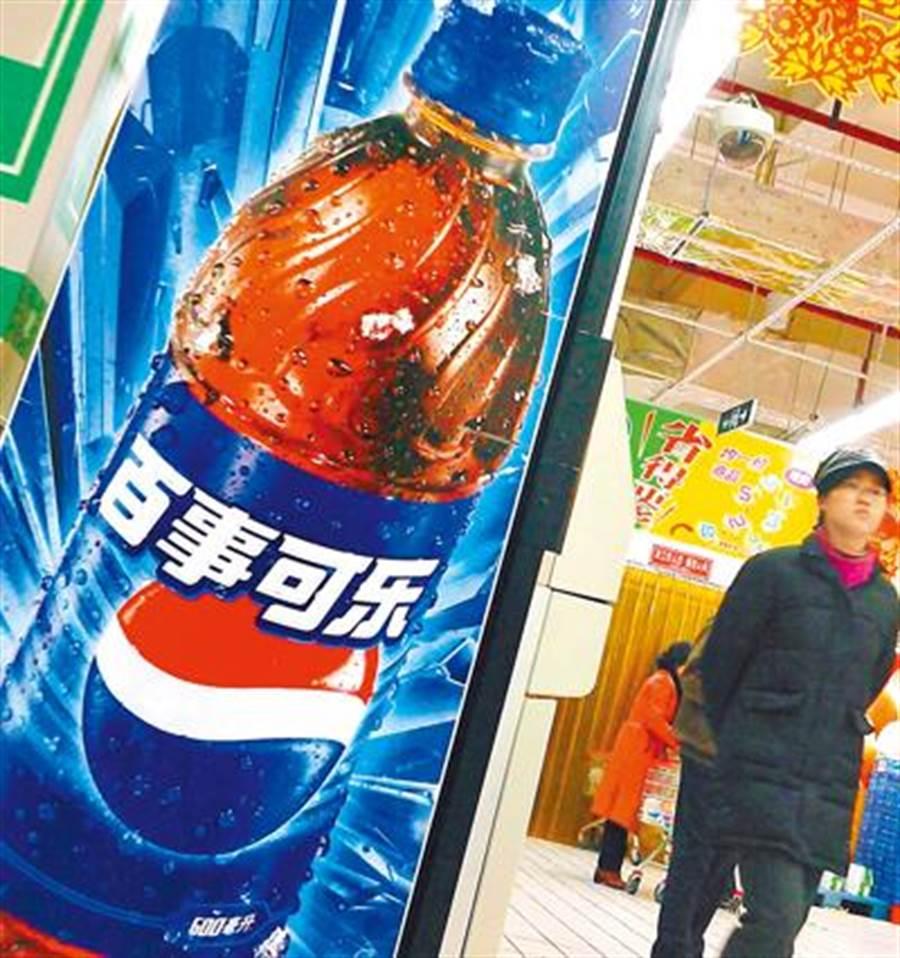 圖為大陸百事可樂販賣機(中新社)