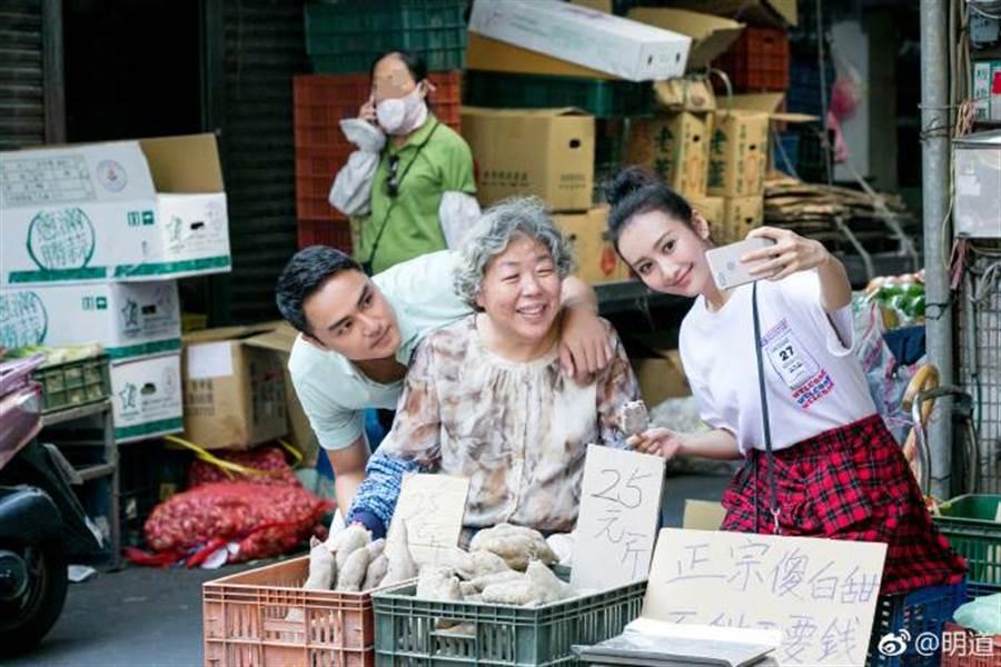 明道在陸綜《我們相愛吧》與大陸女星王鷗配對,明道帶著王鷗到市場陪媽媽賣地瓜。(圖/取材自明道微博)