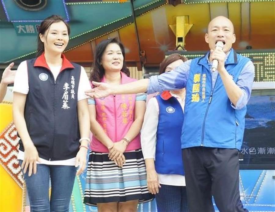 高雄市議員李眉蓁(左)力挺韓國瑜,將代表國民黨補選高雄市長。(圖/摘自李眉蓁臉書)