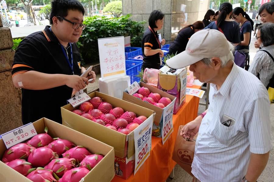 新北果菜公司將於7月3日舉辦水果特賣會。(新北果菜公司提供)