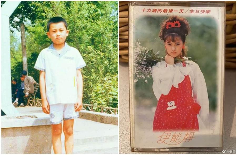 秦昊晒出人生买的第一张专辑就是老婆伊能静。(图/秦昊微博)