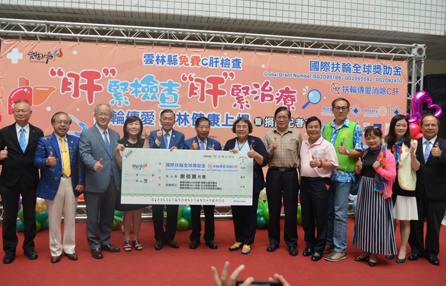 國際扶輪社友共捐贈800萬元經費協助篩檢雲林縣C肝患者,以及建立檔案資料。(周麗蘭攝)
