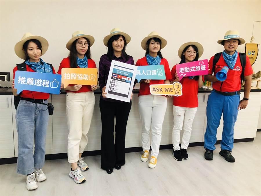 基隆市端午連假起推出走動式觀光旅遊服務團隊,提供各種旅遊諮詢服務。(許家寧攝)