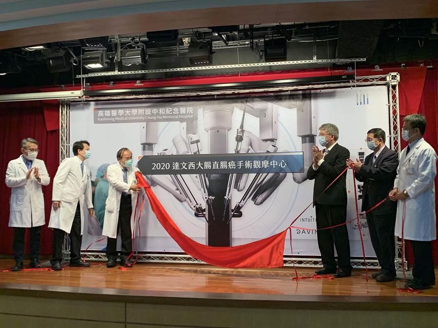 高醫成立全國第一家「大腸直腸外科達文西手術觀摩看刀中心」,23日舉行國際原廠認證儀式。(柯宗緯攝)