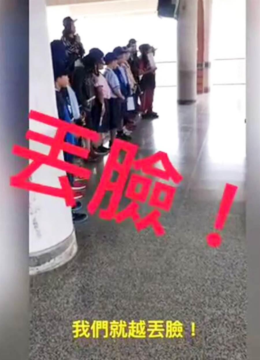 新豐國小校長蔚乙亘因多次爭議登上媒體版面,此次校長遴選並未獲選。(翻攝畫面/林和生屏東傳真)