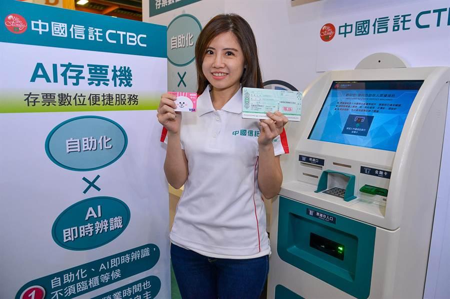 中國信託銀行致力推動全方位金融服務。(資料照)