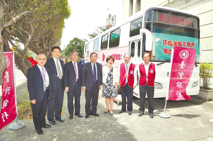 臺灣銀行捐血活動,該行董事長呂桔誠(右四)、總經理邱月琴(右三)率同高階主管於捐血車前合影,並號召民眾捐血救血荒。圖/臺銀提供