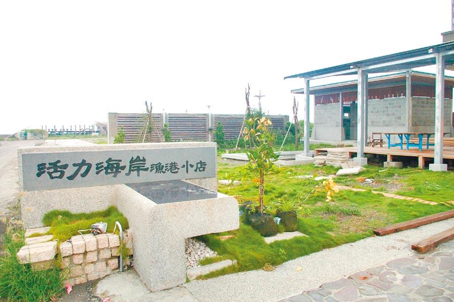 雲林縣台西鄉社團計畫藉由「漁港小店」活化台西港。(張朝欣攝)