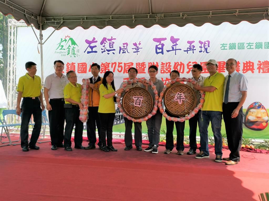 台南市左鎮國小24日百年校慶,市長黃偉哲(右六)也到校同樂。(劉秀芬攝)