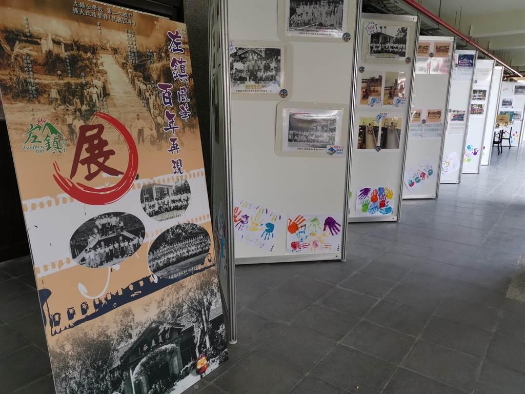 台南市左鎮國小24日舉辨「左鎮風華 百年再現」百年校慶紀念活動,精心規畫百年老照片展。(劉秀芬攝)