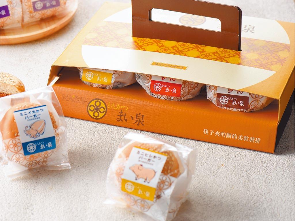 Global Mall板橋車站的邁泉豬排小邁店推出迷你漢堡6入禮盒買1送1優惠。(Global Mall提供)