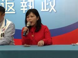 挑戰前主席?游淑慧:黨要誓死捍衛中華民國 不是九二共識