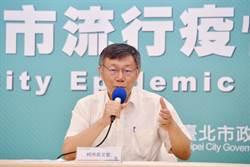 民眾黨徵召吳益政選高市長 柯:3個候選人中最好的