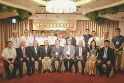 中華民國科技管理學會成立30週年 工研院羅達賢連任理事長