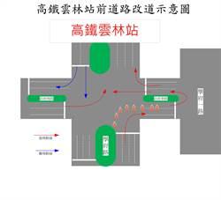 端午連假明登場 高鐵雲林站、虎尾交流道交通管制