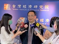 台經院:台灣GDP今年保一 內需市場可立大功