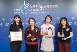 中研院特聘研究員林淑端 獲傑出女科學家傑出獎