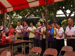 社區再造 彰化永靖四芳村邀名設計師打造多功能廚房