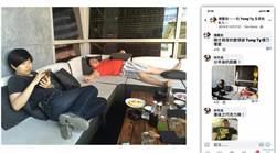 蔡易餘告網友誣指老婆是楊蕙如敗訴  沒有賠償金請吃雞排