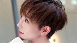 張鈞甯「剪去20cm長髮」激短至耳上!男生頭撞臉曾沛慈