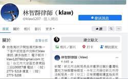 新北市法制局長吳宗憲被疑「棄案求官」 網紅律師幫解釋
