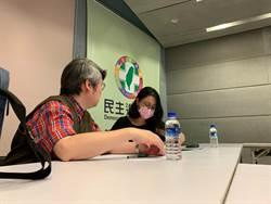 民進黨竹市黨部轉型成法律服務中心