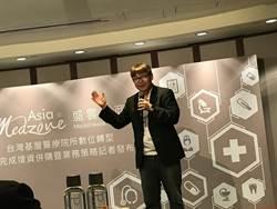盛雲併購躍獅藥局 2.5億現增引進策略投資人