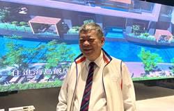 愛山林:未來推案無虞 手上近5萬坪土地