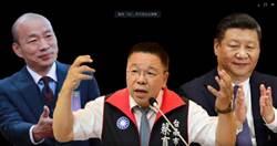 抹紅藍立委候選人蔡育輝 1民進黨員遭提公訴