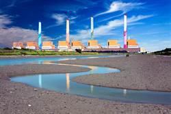 今日用電量居史上第三高  台電宣布晚上中火2號機重啟