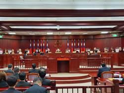 黨產條例釋憲辯論 憲法法庭將直播