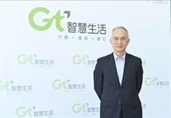 亞太電信5G資通計畫 NCC點頭過關