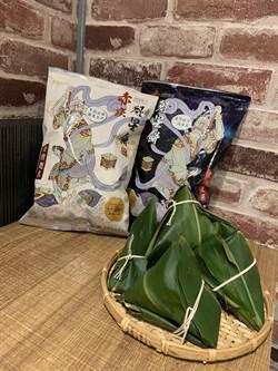 台南古蹟限定神級商品又來了 「赤崁魁星餅」逢考必中