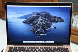 台積電5奈米會太貴? 蘋果Mac甩開英特爾CPU價格曝光