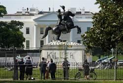 川普動用退伍軍人紀念法 要污損雕像者坐牢10年