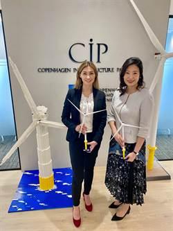 不認同區塊開發入學門檻低     風電商CIP提三大建言