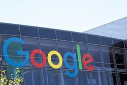 谷歌美國廣告收入 今年首衰退